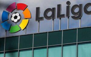 زمان رسمی آغاز فصل جدید لالیگا اعلام شد