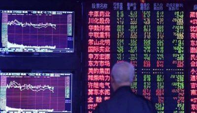 شاخص های سهام آسیا اقیانوسیه افت کردند