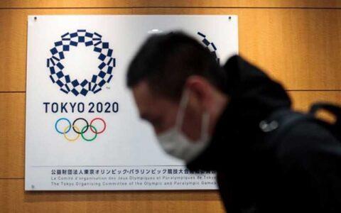 شرایط اضطراری در شهر میزبان المپیک برداشته شد