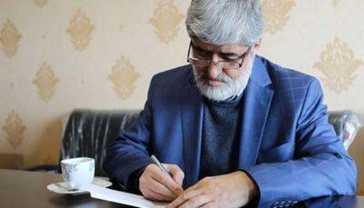 علی مطهری دلایل رد صلاحیتش را اعلام کرد