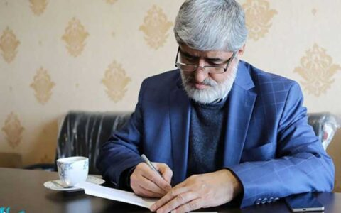 علی مطهری دلایل رد صلاحیتش را اعلام کرد رد صلاحیت, علی مطهری