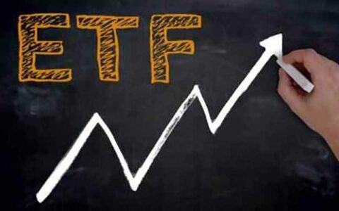 فرصتها و چالشهای صندوقهای ETF