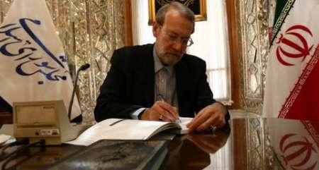 لاریجانی درگذشت برادر وزیر اقتصاد را تسلیت گفت