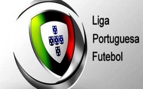 لیگ فوتبال پرتغال از ۱۵ خرداد از سر گرفته میشود