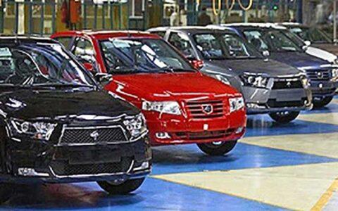 ناتوانی وزارت صمت در تعیین شرایط پیش فروش خودرو / شرایطی که مدام تغییر میکند