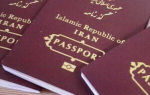 واکنش ناجا به شایعه شنود اطلاعات گذرنامهها
