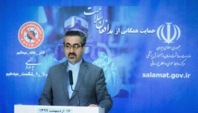 وزارت بهداشت: کشور باید یک سال تعطیل شود