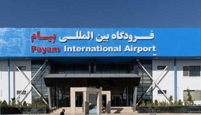 پروازهای مسافری فرودگاه پیام افزایش مییابد