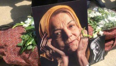 پیکر «صدیقه کیانفر» در بهشت زهراس آرام گرفت همت مادر مهربان رادیو را از دست دادیم قطعه هنرمندان, صدیقه کیانفر, بهشت زهرا