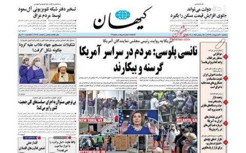 کیهان به روزنامه جمهوری اسلامی هم حمله کردمگر در ازدواج می گوییم اصل بر برائت است ؟ احراز صلاحیت, اصل برائت, قانون اساسی