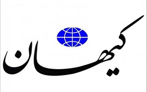 کیهان:موسوی خوئینیها ماتریالیست تربیت می کرد