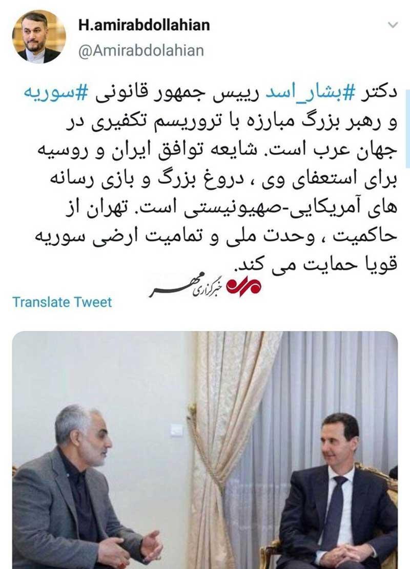 بشار اسد رهبر بزرگ مبارزه با تروریسم تکفیری در جهان عرب است