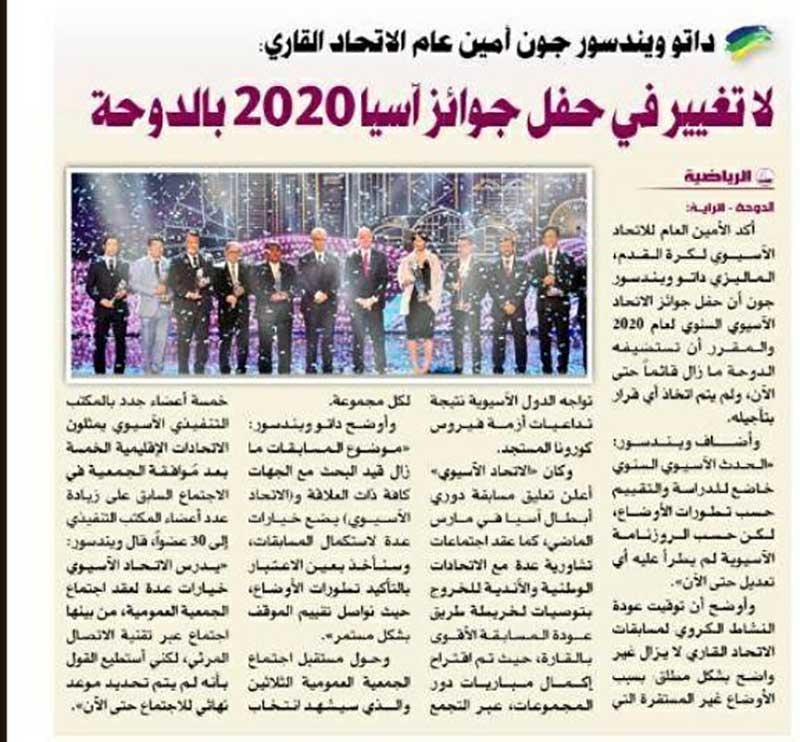 بیرانوند در قطر توپ طلا میگیرد؟
