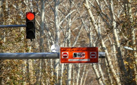 فردا محدودیتهای ترافیکی در پایتخت اجرا میشود؟