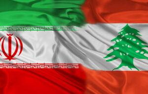 تشکر لبنان از کمکهای پزشکی ایران برای مقابله با کرونا