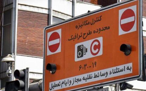 اتخاذ تصمیم نهایی برای اجرای طرح ترافیک در جلسه فردا