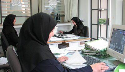 ساعت کار ادارات در روزهای ۱۹ و ۲۳ رمضان کاهش یافت