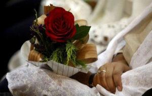 آغاز ثبت نام اینترنتی تسهیلات ازدواج فرزندان بازنشستگان کشوری
