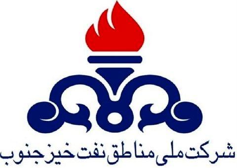 ادارههای مناطق نفتخیز جنوب تعطیل شد