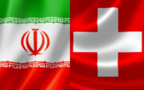 داراییهای بلوکه شده ایران در کانال سوئیس اجازه جریان دارد