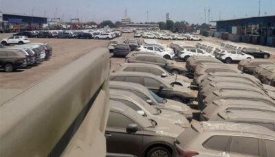 وضعیت خودروهای دپو شده در گمرکات آخرین وضعیت خودروهای دپو شده در گمرکات