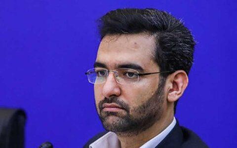  آذری جهرمی: گوشیهای 5G به ایران آمد