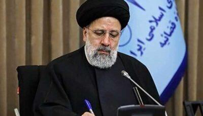 ابلاغیه رئیسی برای علنی برگزار شدن دادگاه متهمان سیاسی جرائم سیاسی, سید ابراهیم رئیسی, قوه قضاییه