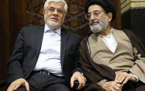 استعفای عارف چالش جدید شورای عالی سیاستگذاری اصلاحطلبان