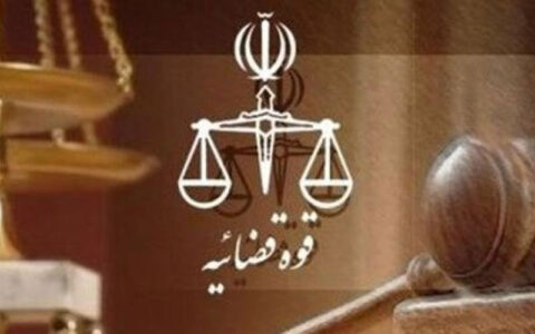 اطلاعیه دادستانی در مورد آزادی محکومین اقتصادی