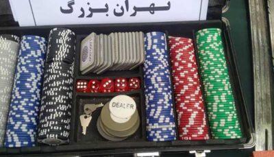 انهدام ۲ باند قماربازی در نازی آباد و سعادت آباد قماربازی, نازی آباد, سعادت آباد