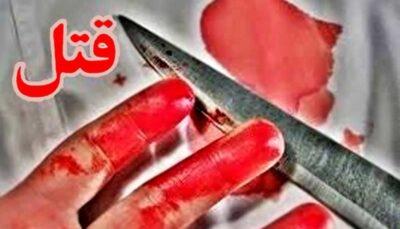 انگیزه شخصی علت قتل دف نواز اصفهانی/ تکذیب وابستگی مقتول به گروه و فرقه خاص