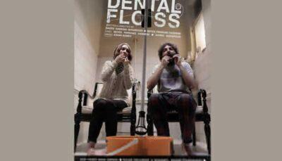 اولویت نخ دندان برای حضورهای جهانی/ سی ثانیه سکوت کنیم