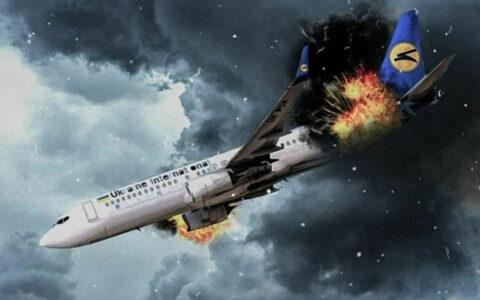 اوکراین، ایران را تهدید کرد: ازایران شکایت می کنیم!