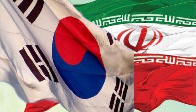 چالش اصلی کره جنوبی در حفظ روابط تجاری 50 ساله خود با ایران چیست؟/ بدهی سئول به ایران چقدر است؟