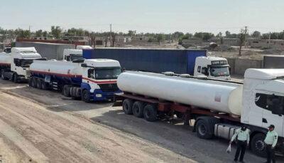 بازگشت ارز صادرات فرآوردههای نفتی به عراق