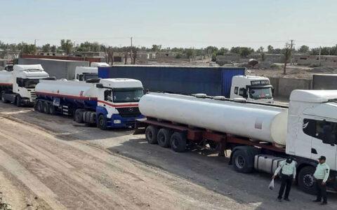بازگشت ارز صادرات فرآوردههای نفتی به عراق فرآوردههای نفتی, ارز صادرات, عراق, فرآوردههای نفتی ایران