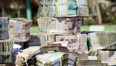 بانک مرکزی: نقدینگی از ۲۴۰۰ هزار میلیارد گذشت