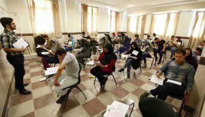 تعویق یک هفتهای تمام امتحانات دانشگاه آزاد در تهران دانشگاه آزاد اسلامی, امتحانات پایان ترم