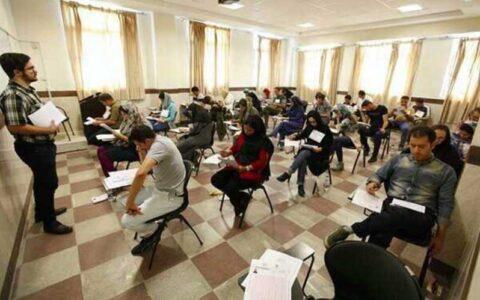 تعویق یک هفتهای تمام امتحانات دانشگاه آزاد در تهران