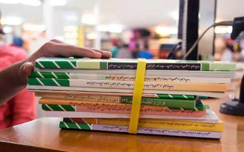 تمدید مهلت ثبت نام اینترنتی کتب درسی میان پایه تا 2 تیر