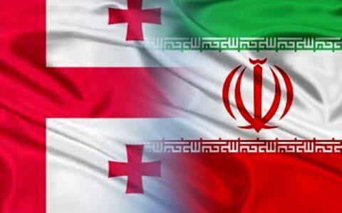 تجارت ایران و گرجستان ادامه دارد