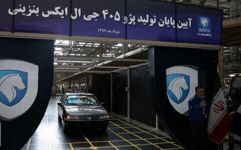 تولید پژو ۴۰۵ بنزینی در ایران خودرو خراسان پایان یافت