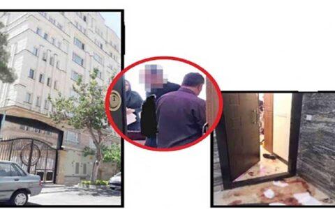 جنایت هولناک خانوادگی در غرب تهران