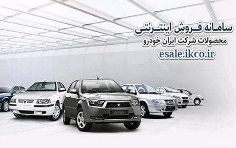 خودرو جدید با ۹۳درصد داخلیسازی عرضه می شود