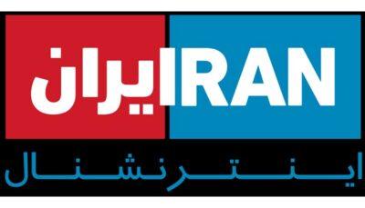 دو خبرنگار صداوسیما در ایراناینترنشنال مرتضی غرقی, ایران اینترنشنال, مهاجرت