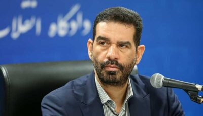 رسیدگی به پرونده محمد امامی در بانک سرمایه