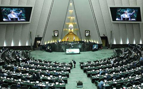 روزنامه اطلاعات خطاب به روسای کمیسیونهای مجلس:نامه تان به رئیس جمهور جز زیان برای کشور چیزی ندارد