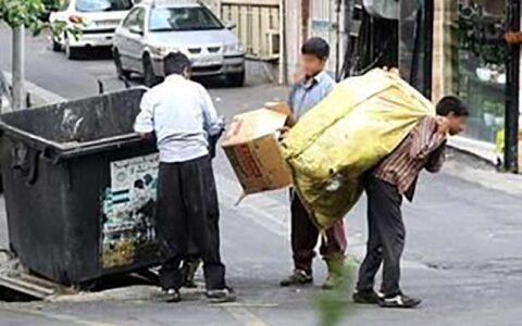 گردی کودکان در تهران ممنوع