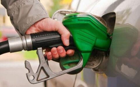 بندی بنزین تغییر می کند