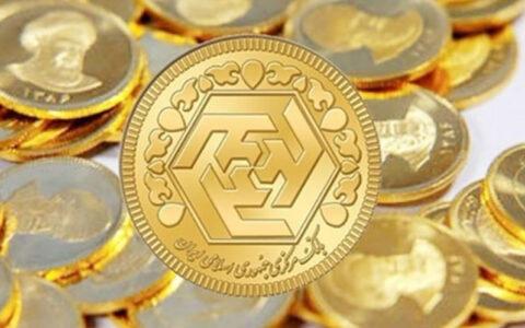 سکه ۹ میلیون شد